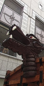 Figurehead of a Turtle Ship. Turtle ships were mostly used to spearhead attacks. They were best used in tight areas and around islands rather than the open sea.