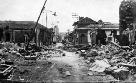 Managua, 1972.