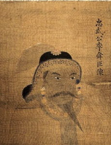 Contemporary Portrait of Yi.