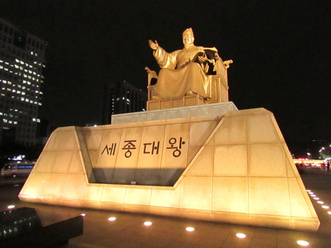 King Sejong statue in downtown Seoul.