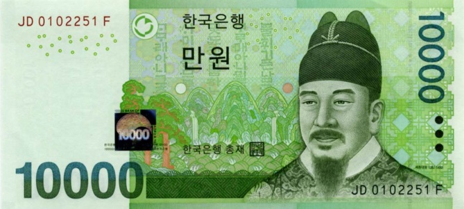 South Korean 10000 Won note featuring King Sejong.