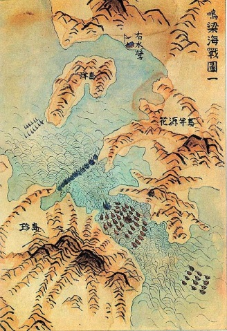 Yi's snare at Myeongnyang Strait.