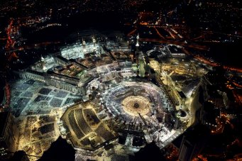 The Kaaba during Hajj.