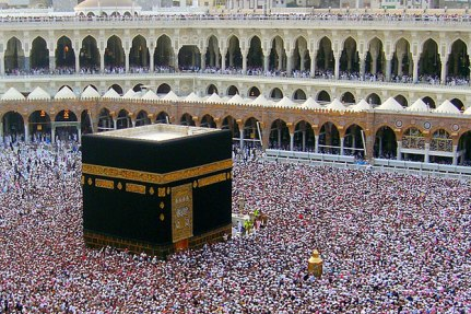 The Kaaba today.