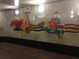 Patriotic Banner featuring the Ribbon of St. George, Moscow Metro, Victory Day 2017.