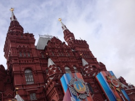 Soviet style decorations, Red Square, Moscow, 2017.