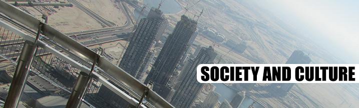 ISLAM SOCIETY TEXTBOOK